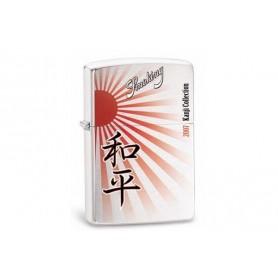 Zippo Smoking Collection - Kanji 2007